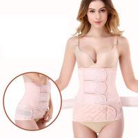 束腰绑带剖腹产 产后收腹带顺产棉束腹带塑身衣腰肚子女