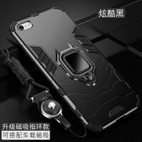优品iphone6手机壳苹果6s保护硅胶套6plus全包i6防摔ip6软硬壳6sp磨砂sp男女款六p