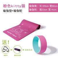 80CM瑜伽垫子初学者防滑加厚加宽加长健身垫儿童无味三件套 酒红色 80猫粉色垫+轮 10mm(初学者)