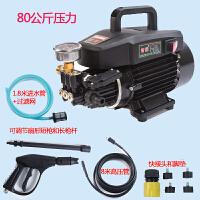 智猫全自动高压洗车机家用220v刷车水泵洗车神器便携水枪清洗机SN6095 标配
