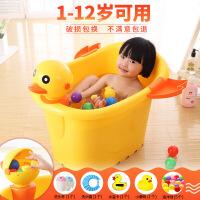 大号儿童洗澡桶宝宝浴桶小孩浴盆泡澡桶可坐婴儿沐浴桶塑料加厚