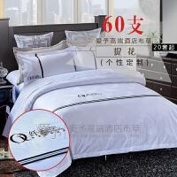 全棉四件套宾馆酒店床上用品批发三件套纯棉白色床单被套床品套件
