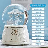 八音盒男女友儿童生日结婚礼物 创意雪花球音乐盒蓝牙音箱MP3
