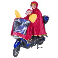 电动车单双人摩托车电瓶车男女士母子雨披母子雨衣子雨披 XXXXL