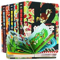 益智游戏认知书 全3册 创意恐龙+神奇字母ABC+数字 0-1-2-4-5-6岁儿童英文数学宝宝书籍早教启蒙翻翻看立体书 幼儿智力左右脑开发