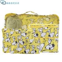 衣物整理袋行李箱衣物美乐蒂件套收纳袋旅行整理收纳忒达号被子内衣忒达口袋密封 史努比 黄色