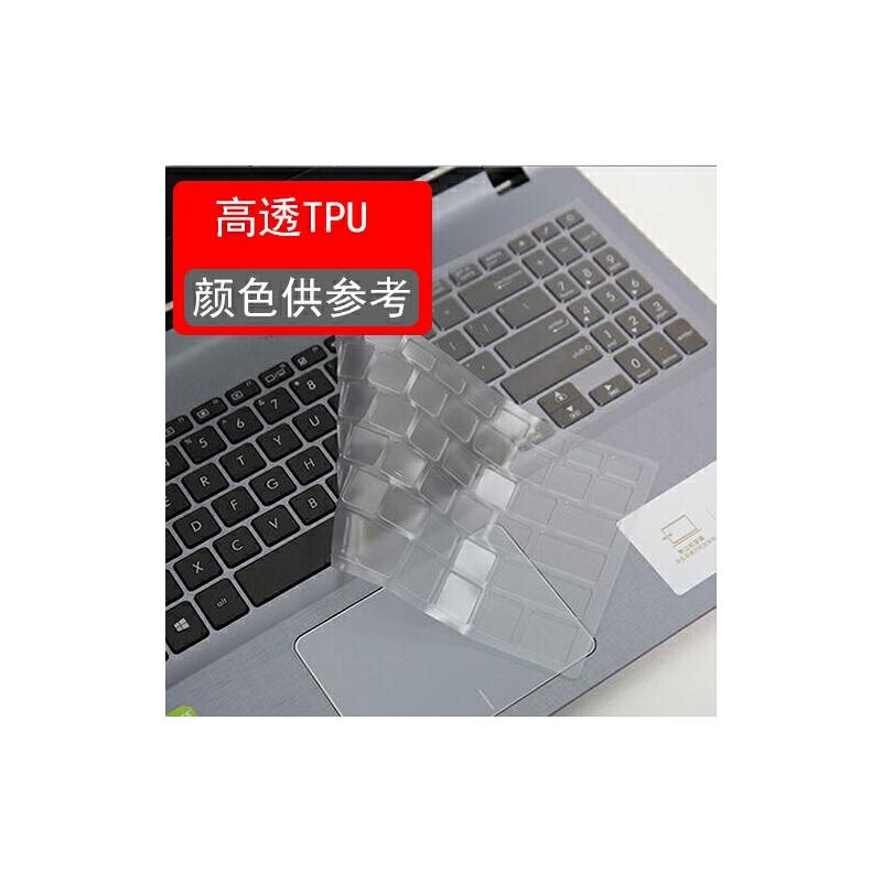 15.6英寸笔记本顽石Y5000屏幕YX560U高透TPU键盘膜电脑套膜彩色 高透TPU 买1送1 不清楚型号的可以问客服拍下备注型号