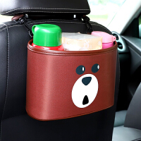 车载垃圾桶袋汽车内用时尚可爱车挂式车用多功能创意专用车内用品 深棕色 小熊