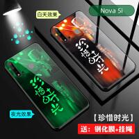 华为nova5i手机壳套 华为NOVA5I保护壳 华为nova5i夜光钢化玻璃镜面硅胶软边全包防摔外壳保护套