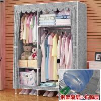 衣柜简易布衣柜钢管加粗加固加厚全钢架布艺家用双人大容量挂衣橱