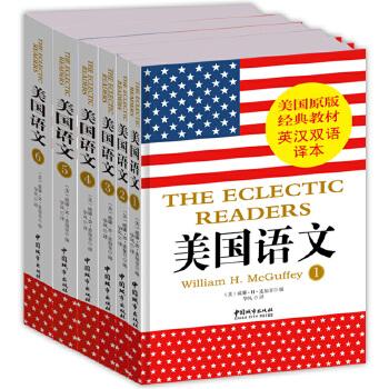 (全六册)(pdf+txt+epub+azw3+mobi电子书在线阅读下载)