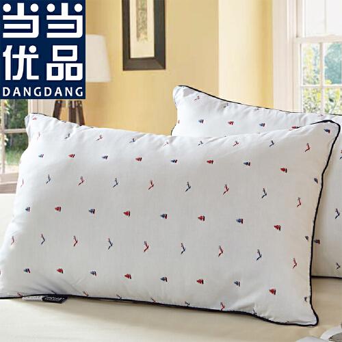 当当优品 纯棉纤维枕 小号枕芯枕头 40*60cm