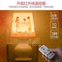 遥控感应LED小夜灯插电式卧室节能床头婴儿喂奶护眼睡眠夜光台灯kb6