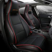 奔驰E300L A180GLA200CLA220GLC260E级C180L汽车坐垫全包