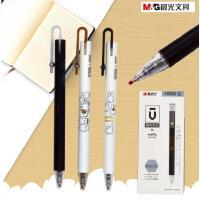 晨光优品限量版中性笔0.5 按动子弹头学生miffy创意笔H3603