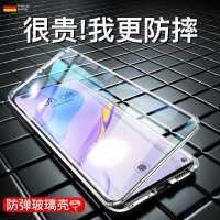 华为nova7pro手机壳nova7双面玻璃se新款5g版全包防摔镜头nova7pro钢化男女网红外壳华为nova6超薄