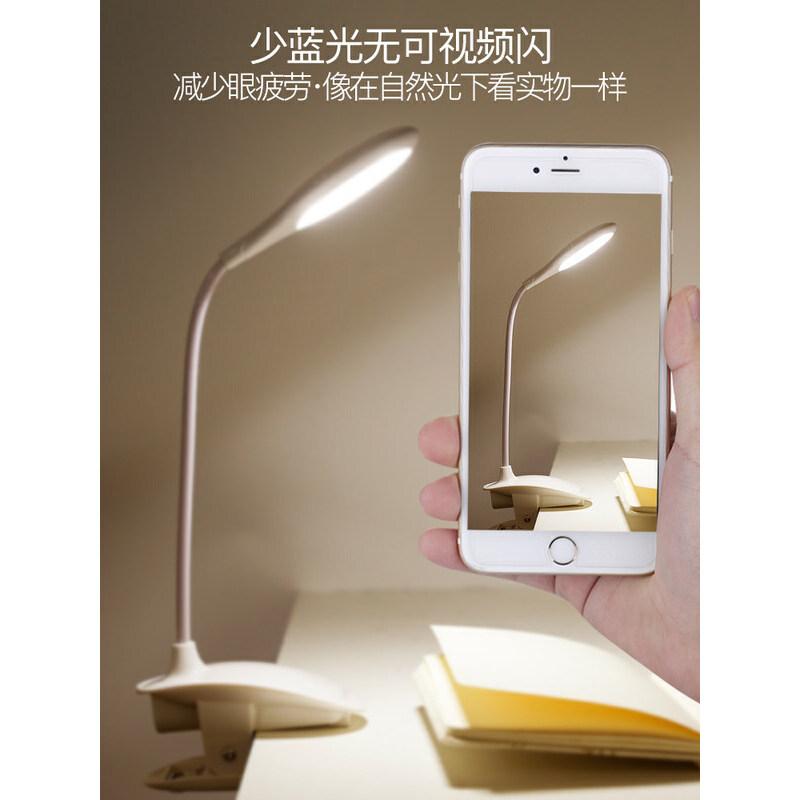 LED台灯护眼学习USB可充电夹子小迷你卧室床头大学生书桌宿舍kp0 LED柔光 三档调光 充电台灯