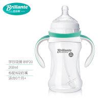 PP学饮杯 防摔奶瓶带手柄新生儿宝宝奶瓶 婴儿吸管奶瓶a464
