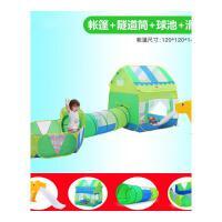 儿童帐篷游戏屋小孩室内公主房子宝宝爬行隧道海洋球玩具屋抖音 +隧道球池+小狗滑梯含底座