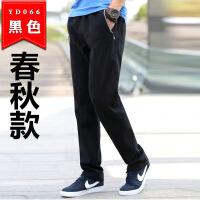 秋冬季运动长裤男宽松直筒卫裤加肥加大码胖子加绒加厚休闲裤