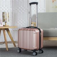 迷你行李箱女18寸可爱登机箱商务横款16寸皮箱拉杆箱小清新密码箱