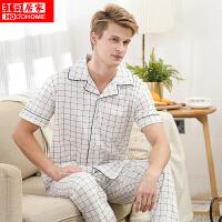 红豆居家男士睡衣纯棉格子短袖长裤翻领开衫家居服套装303 白色