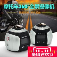 4K超清360度全景VR防水航拍WIFI�\��z像�C摩托�^盔行����x 白色