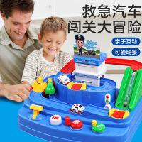 【悦乐朵玩具】儿童玩具电动轨道车玩具益智玩具百变双层极速轨道车趣味百变轨道车3-6岁