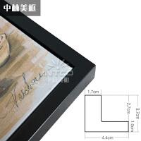 油画框装裱外框数字油画布框挂墙简约订定做定制相框装饰成品现代 黑色(宽边) 适合内框厚 2.5-2.7cm