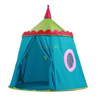儿童帐篷宝宝游戏屋 蓝色草莓城堡帐篷 儿童节礼物 宝宝生日礼品