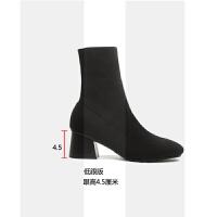 2018新款袜子靴网红瘦瘦靴百搭弹力短筒针织粗跟毛线短靴女靴女鞋SN3662 黑色单里低跟 4.5CM