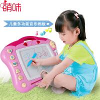 【每满200减100】萌味 写字板 儿童玩具画板磁性写字板宝宝婴儿玩具1-3岁幼儿彩色大号绘画板涂鸦板 益智玩具