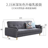 北欧沙发床可折叠客厅双人多功能两用小户型简约现代2米拆洗储物 2.15米深灰色 可储物-乳胶款 2米以上