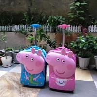 儿童拉杆箱行李箱17寸男女宝宝旅行箱登机箱