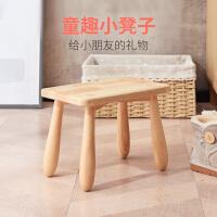 【限时7折】越茂实木小矮凳家用小板凳时尚创意小凳子简约儿童木凳换鞋凳圆凳