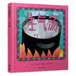 *生气汤少幼儿童宝宝亲子情商绪培育早教启蒙亲子绘本故事图画书籍0-2-3-4-5-6-8岁