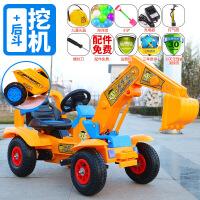 ?挖掘机玩具遥控全电动儿童可坐可骑充电男孩勾机大号工程车挖土机 +充气轮 配件身提供