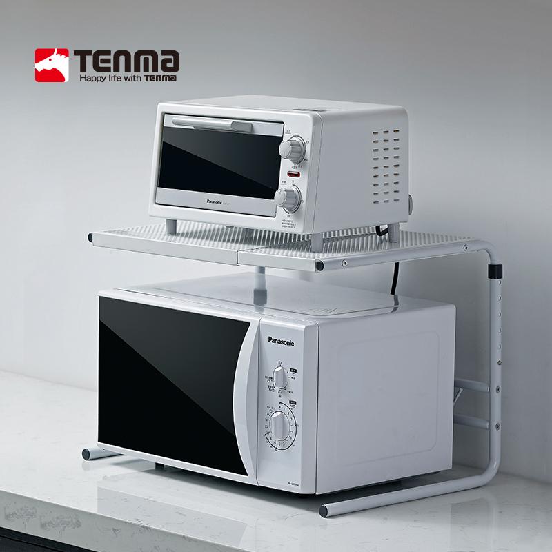 Tenma日本天马株式会社可伸缩微波炉置物架厨房不锈钢烤箱微波炉架收纳架