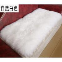 纯羊毛地毯客厅卧室羊毛沙发垫坐垫椅垫飘窗垫床边毯真皮毛毯定做