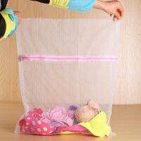 机洗细网衣物护洗袋洗衣袋居家衣物袜子文胸内衣分类清洗收纳袋