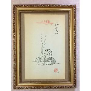 丰子恺 《漫画手稿》8