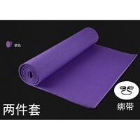 防滑高密度pvc材质瑜伽垫8mm儿童中小学生练舞蹈初学者练功毯