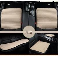 雷克萨斯ES250RX270NX汽车坐垫单片无靠背 四季通用亚麻防滑荞麦座垫
