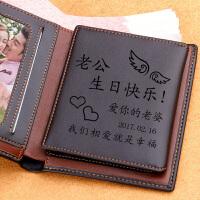男式三折皮夹短款男士青年钱包竖款 深棕色+刻字+印制金属照片