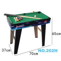 皇冠儿童台球桌 黑8桌球台家用儿童玩具桌上台球生日礼物六一