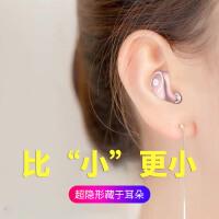 迷你隐形蓝牙耳机无线单耳塞适用华为苹果oppo小米vivo手机微小型入耳式安卓通用女生款可爱带充电仓超长待机