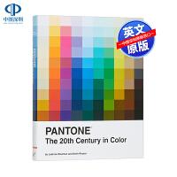 英文原版 潘通二十世纪颜色指南参考书 Pantone 20th Century in Color 艺术设计时尚配色艺术书