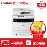 佳能iC MF412dn商用办公家庭黑白激光多功能传真打印彩色扫描复印一体机自动双面有线网络替代MF6140DN