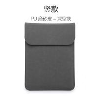 苹果笔记本内胆包air13.3寸macbook12电脑包pro保护套13女15
