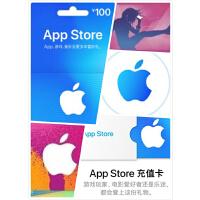 中国区苹果充值卡App Store 充值卡 500元(电子卡)苹果兑换码Apple ID 充值